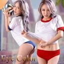 セクシー 体操服 女子高生 ブルマ コスプレ ハロウィン レディース コスチューム セクシー衣装