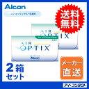 ◆送料無料◆代引不可【2箱】 エアオプティクス 乱視用 (2week/チバビジョン/日本アルコン/使い捨て)