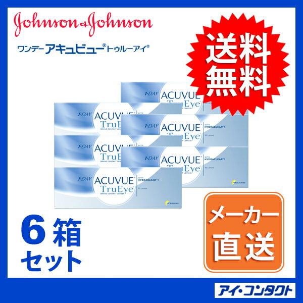 ◆送料無料◆【6箱】 ワンデーアキュビュートゥルーアイ 【30枚×6箱】/1日使い捨て/ジョンソン&ジョンソン