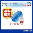 ◆送料無料◆【1枚】 シード S-1 (S1/エスワン/ハードレンズ/ハードコンタクト/酸素透