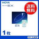 ■安心の宅配便◆送料無料◆【1枚】 HOYA ハードEX (ハードコンタクトレンズ/ハード/高酸素透過性/HARD EX/ホヤ)