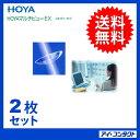 送料無料【2枚】 HOYA マルチビューEX (遠近両用/ハードレンズ/ハードコンタクト)