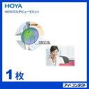 HOYA マルチビュー EX-α (アルファ)  【遠近両用/ハードレンズ/ホヤ】