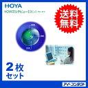 ◆送料無料◆【2枚】HOYA マルチビュー EX-L (ライト) 【遠近両用/ハードレンズ/ホヤ】