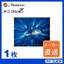 【1枚】メニコンZ 高酸素透過性 ハードコンタクトレンズ