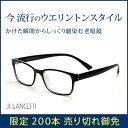 【送料無料】老眼鏡 男性用 おしゃれ シニアグラス【1.0、1.5、2.0、2.5、3.0、3.5】
