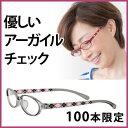 【送料無料】 ブルーライトカット 日本製レンズ ブランド お