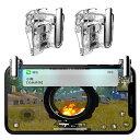 【在庫あり】【M for games公式】 荒野行動 コントローラー PUBG コントローラー 5M(送料無料)PUBG モバイル PUBG Mobile iPad Andro..