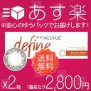 ★【クーポンで100円OFF!9/26 9:59まで】【あす...