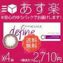 ★【最大500円OFFクーポン!5/23 9:59まで】【あ...