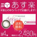 ★【最大500円OFFクーポン☆1/24(9:59)まで】【...