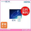 ◆送料無料◆ HOYA ハードEX 【2枚】(コンタクトレンズ/ハードレンズ/HARD EX/ホヤ)