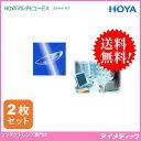 ◆送料無料◆ HOYA マルチビュー EX 遠近両用【2枚】(コンタクトレンズ/ハードレンズ/高