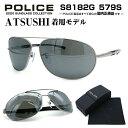 【国内正規品】EXILE ATSUSHI着用モデル 復刻版