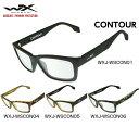 WILEY X ワイリーエックス WORKSIGHT ワークサイト CONTOUR コンツアー メガネ 眼鏡 めがね フレーム 度付き 度入り 対応 強い ミリタリー 米軍