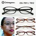 ショッピングプラスチック オニメガネ Onimegane OG-7811 7812 メガネ フレーム めがね 眼鏡 鯖江 全色 セル プラスチック アセテート 日本製 国産 かわいい おしゃれ 軽い オーバル 女性 レディース 男性 メンズ 度付対応 送料無料