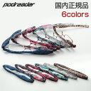 Podreader ポッドリーダー 老眼鏡 シニアグラス 折りたたみ 選べる度数 ケース不要 リーディンググラス