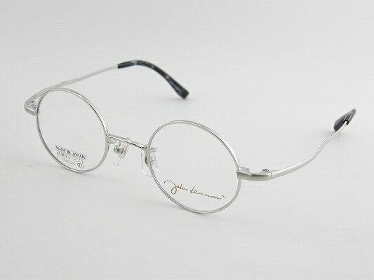 [JOHN LENNON] ジョンレノン メガネ JL1020-2 クラシック 鼻あて 銀色 日本製 クラシカル 昭和 ラウンド 細身 眼鏡 レトロ 専用ケース