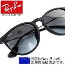 【送料無料】【国内正規品】【メーカー保証書付】Ray-Ban レイバン ERIKA RB4171F 622/8G 57サイズ サングラス エリカ RayBan 軽量 細身 マット UVカット 大きいサイズ 紫外線 正規品