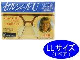 【到邮件投递对应10个160】[nishimura]细胞贴纸鼻子垫LL (3.0mm)细胞第 睡 大一点硅眼镜杂货贴纸类型合身感新货真货[【メール便対応 10個まで160】[nishimura] セルシール 鼻パッド LL (3.0mm) セル めがね 大きめ シ