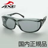 AXE sunglasses SG-605P-SM ���å��� �ᥬ�ͤξ夫�餫������ ���饹 �����С����饹 �ܤ�ͥ�����и���� �ɥ饤�� Ĺ��Υ ��ž ���ݡ��Ĵ��� �쥸�㡼 �ץ쥼���