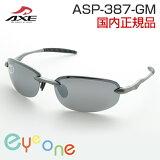 AXE sunglasses ASP-387-GM ���å��� ���饹 ��� �ܤ�ͥ�����и���� ���̥ե졼�� ���������� ��ꥴ��� ��������� �ɥ饤�� ��ž �ץ쥼���