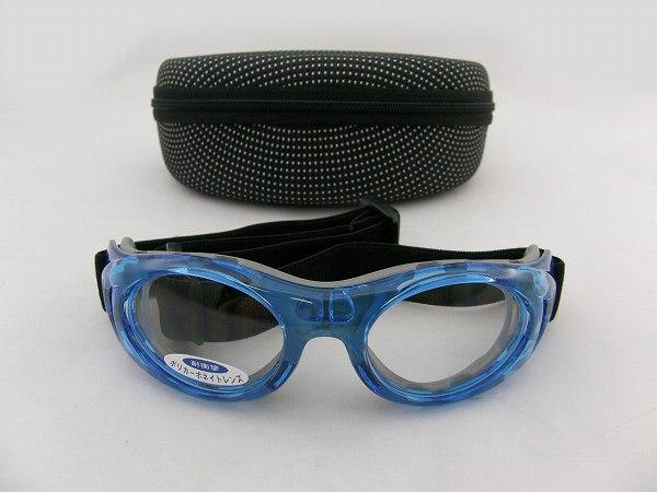 アックス メガネ AXE glasses AEP-02-BU 子供用 キッズ用