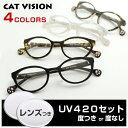【送料無料】 D-for キャットビジョン CAT VISION DF 0003 メガネ 度付き 度なし 猫メガネ 猫眼鏡 ネコメガネ ネコ眼鏡 猫めがね 新品 本物 鼻パッド 正規品