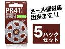 �ڥͥ��ݥ�10�Ĥޤ�160�ߡ�[NEX cell] 6�ġ�5�ѥå� �ͥ����� pr41 ���� BT-PR-041-5P ��İ���� �������� ������� ���� ������ ������ ��İ������