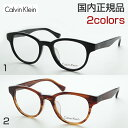 [Calvin Klein] CK カルバンクライン 590...