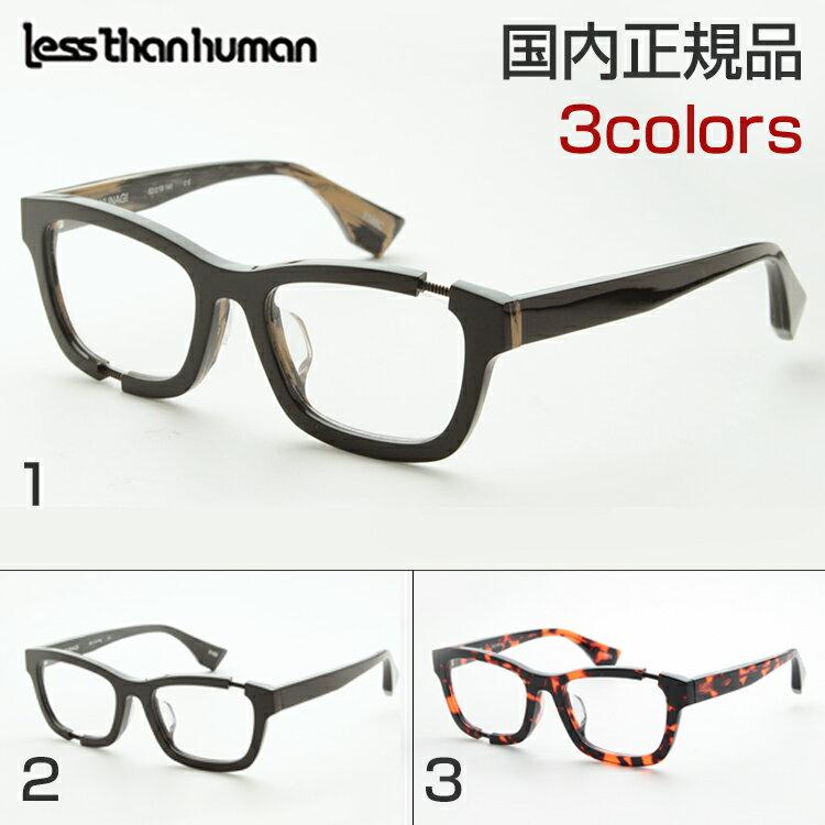 Less than human レスザンヒューマン フレーム 度付き YUNAGI ウエリントン ユニーク 個性的 新品 本物 めがね メンズ 眼鏡 個性的 ウェリントン 正規品