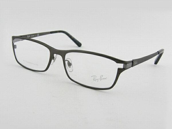 Eyeglass Frames Denver Colorado : ray ban eyeglass frames titanium