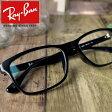 レイバン 眼鏡 メガネ RX5279F 2000 新作メガネフレーム 黒 ウェリントン 伊達めがね 度付可 専用ケース付 コーデ 新品 めがね 眼鏡 クラシック 定番 フルフィット 日本人向け RayBan Ray-Ban 国内正規品 メーカー保証書付き 送料無料