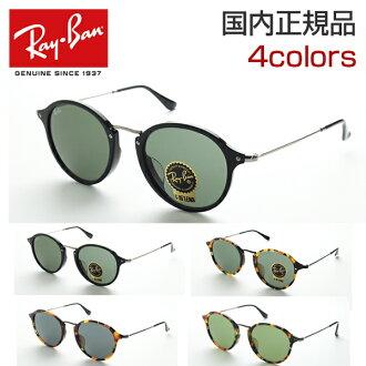 Cohens fashion optical boston 66