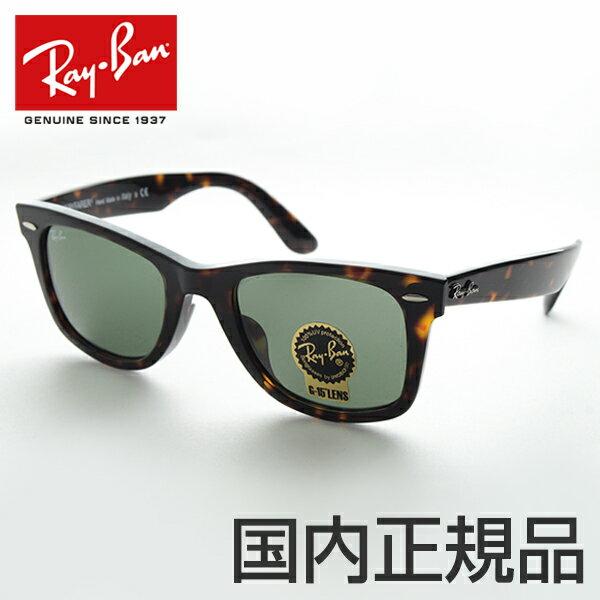 ray ban virtual mirror mac