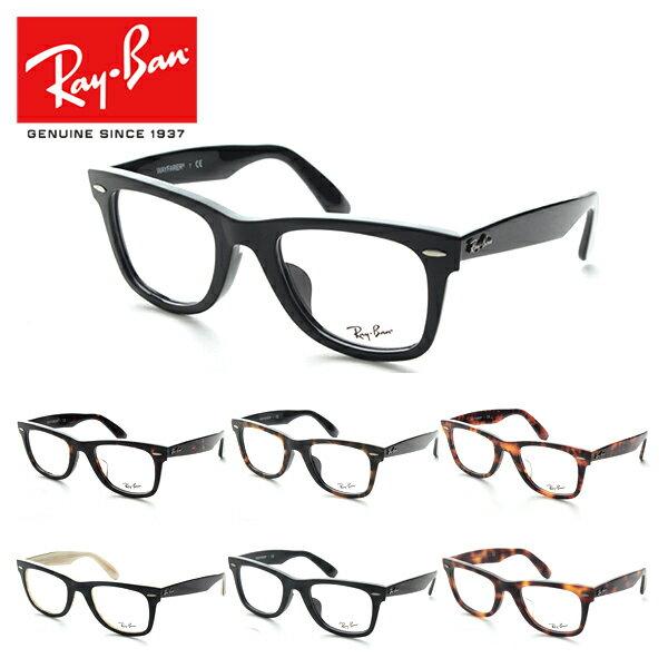 【楽天ランキング入賞】【送料無料】【国内正規品】【メーカー保証書付き】レイバン 眼鏡 メガネ RX5121F 50サイズ 度付き サイズ メガネ フルフィット 日本人向け RayBan Ray-Ban