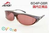 【即日発送】アックス サングラス オーバーグラス メンズ 偏光 AXE sunglasses AG-604P-GBR