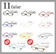 芸能人愛用の老眼鏡 クリックリーダー Clic readers 首からかけられる 度数も選べる 老眼鏡 シニアグラス メンズ レディース プレゼント 敬老の日 安心の正規品