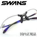 SWANS SA-506 スワンズ サングラス 超軽量 クリアレンズ スポーツ ランニング 運転 ゴ...
