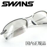 【楽天ランキング1位】【即日発送】SWANS SA-512 スワンズ サングラス メンズ レディース 超軽量 スポーツ ランニング ウォーキング 自転車 紫外線カット正規品