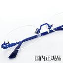 蒼き鋼のアルペジオ メガネフレーム TYPE-TAKAO タ...