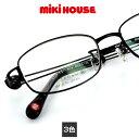 ショッピングKids 【送料無料】【日本製】ミキハウス キッズ メガネフレーム MH-32 46サイズ スクエア キッズ ジュニア 子供用 miki HOUSE 子供用 眼鏡フレーム めがねフレーム 度付き可