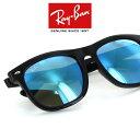 【送料無料 国内正規品 メーカー保証書付】Ray-Ban レイバン サングラス RB4260D 601/55 57サイズ