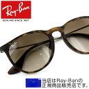 【送料無料 国内正規品 メーカー保証書付】Ray-Ban レイバン サングラス エリカ RB4171F 865/13 54サイズ