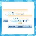 エアオプティクスEXアクア2箱セット(両眼3か月分)/1ヶ月使い捨てコンタクトレンズ