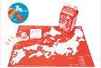 【アイアップ直営サイト】チズミルク/おもちゃ/可愛い/プレゼント/ギフト/ラッピング/パーティー/地図/ミルク/パズル
