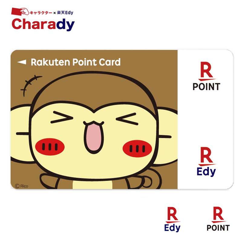 Edy-楽天ポイントカード パンダのたぷたぷ(さ...の商品画像