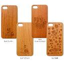 Disney 木製iPhone 7ケース Surf【メール便...