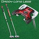 2013新製品テーラーメイド日本正規品GHOST SPIDER(ゴースト スパイダー)DADDY LONG LEGS(ダディロングレッグス)パター【あす楽対応_四国】
