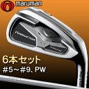 マルマンゴルフ日本正規品コンダクターLXマレージングアイアンアベレージライン6本セット(I#5〜9,PW)NSPRO950GHスーパーウエイトフロースチールシャフト